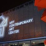 Обновленный центр современного искусства М17 с акустикой MAG Audio