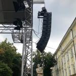 "MAG Audio на концерте группы ""Брати Гадюкіни"""